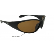 Nauru Polarised Bifocal Reader Amber